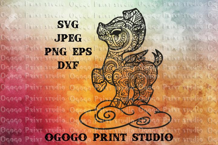 Pegasus SVG, Mandala svg, Zentangle SVG, Cute animal svg