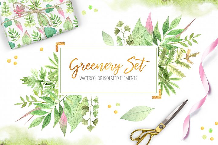 Watercolor Greenery Floral Set