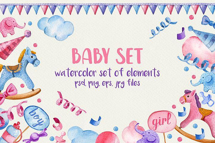 Watercolor baby set