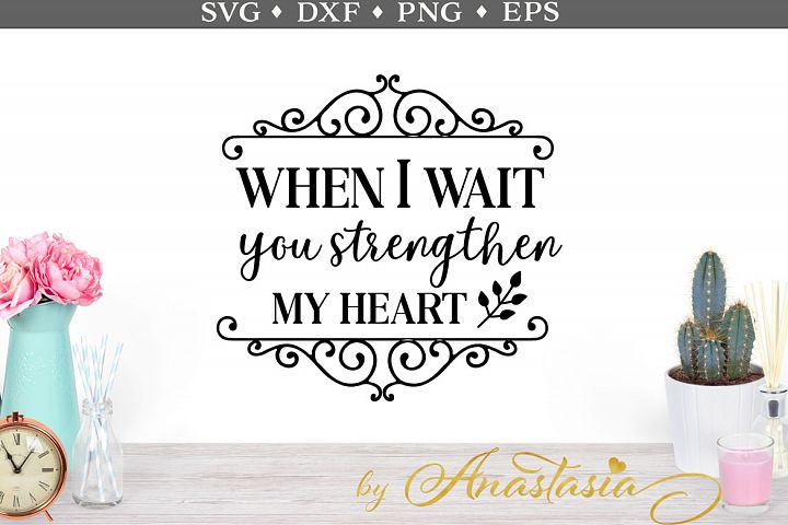 When I wait you strengthen my heart SVG cut file