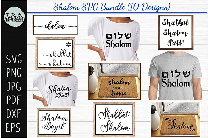 Shalom SVG Bundle, Sublimation PNGs and Printables