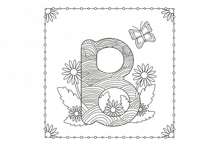 Letter B. Flowers. Coloring page.