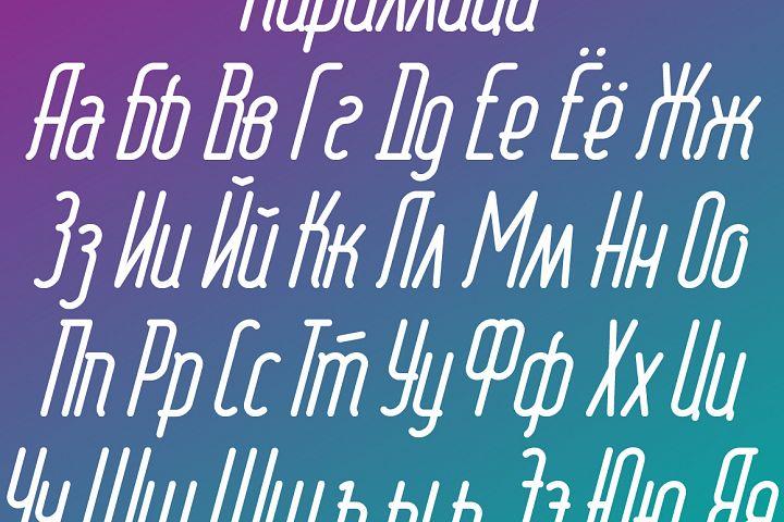 Font&furious example image 7