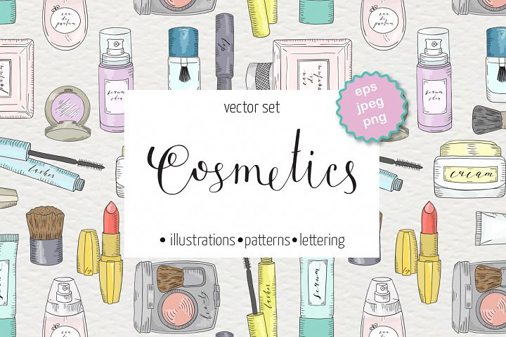 Hand drawn vector cosmetics set. Makeup.