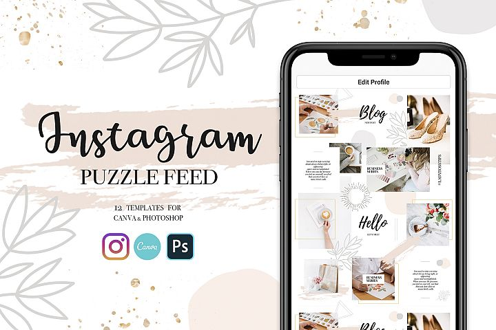 Instagram Feed Seamless Puzzle Beige