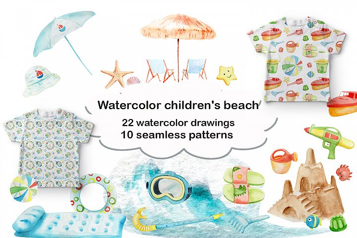 Watercolor childrens beach