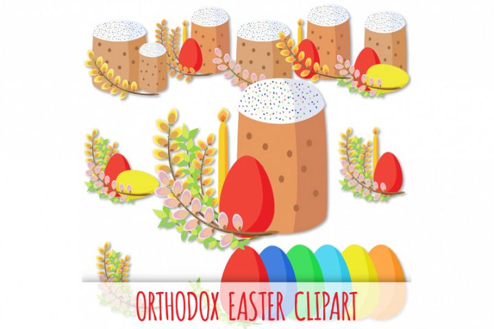 Orthodox Easter clipart. Easter event decor