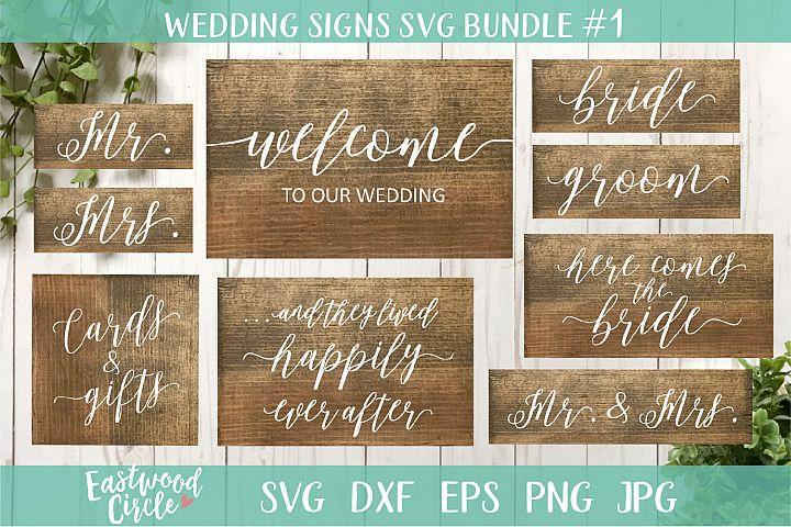 Wedding SVG Cut File Bundle for Signs