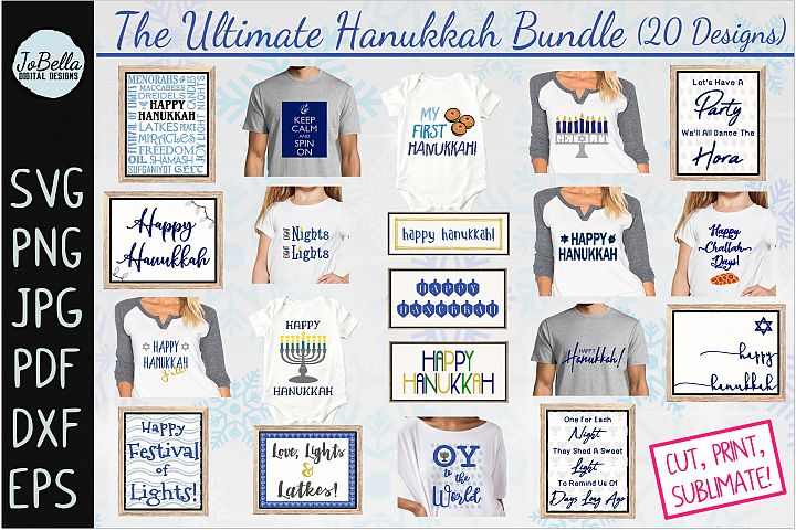Hanukkah SVG Bundle, Sublimation PNGs and Printables