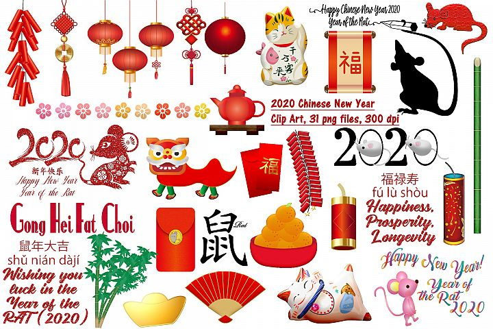 Chinese New Year Clip Art 2020 Clip Art