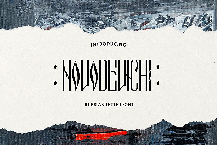Novodevichi - russian letter font