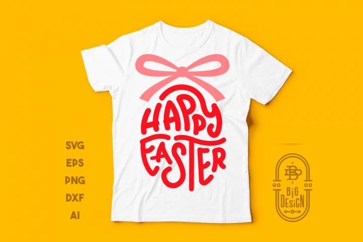 Happy Easter SVG - Easter Saying SVG Cut File