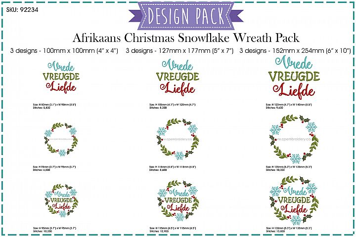 Afrikaans Christmas Snowflake Wreath Pack