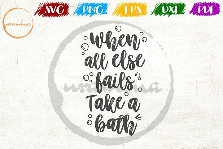 When All Else Fail Bathroom SVG PDF PNG