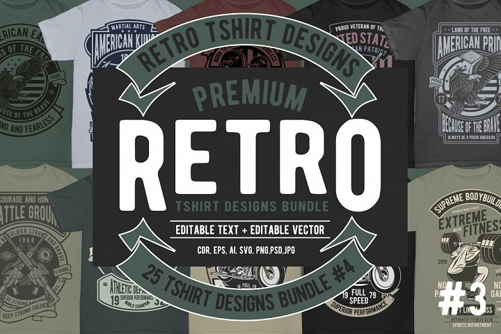 25 Retro Tshirt Designs Bundle 3 #4