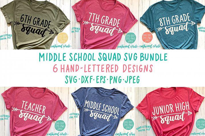 Middle School Squad SVG Bundle