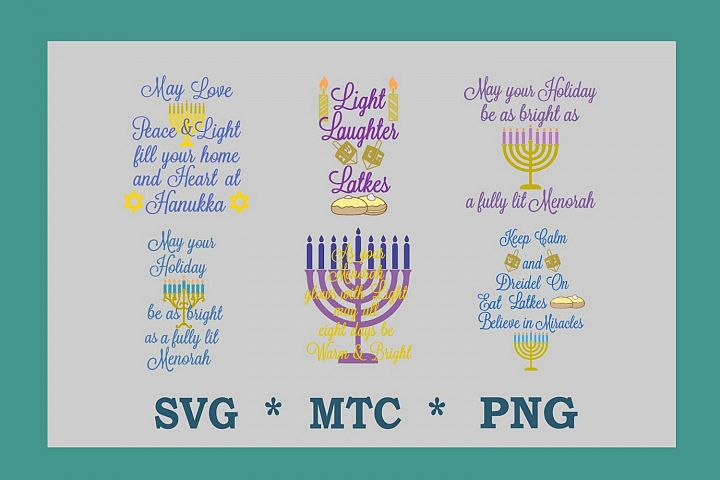 SVG Hanukkah Icons and Quote Cutting File Bundle #01