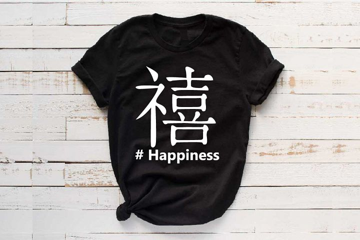 Happiness Kanji Traditional Chinese Characters 1126s