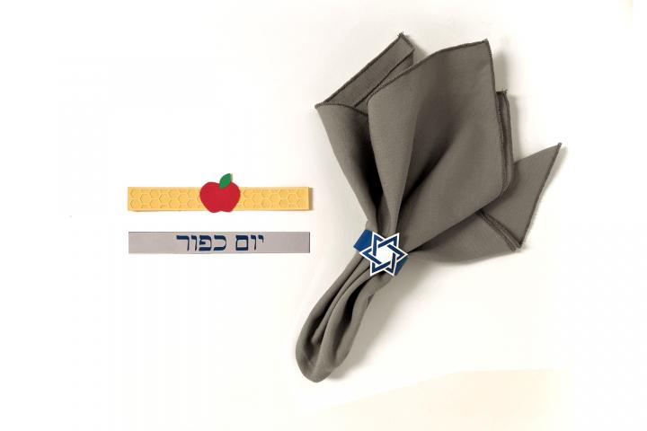 Jewish Holiday Napkin Ring SVG File Set