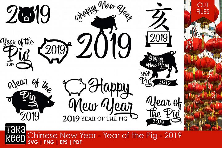 Year of the Pig 2019 - Chinese New Year SVG and Cut Files