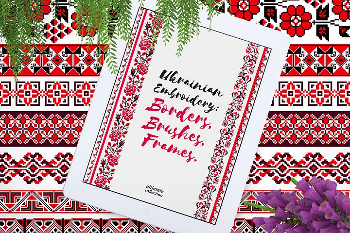 Ukrainian Embroidery Brushes&Frames