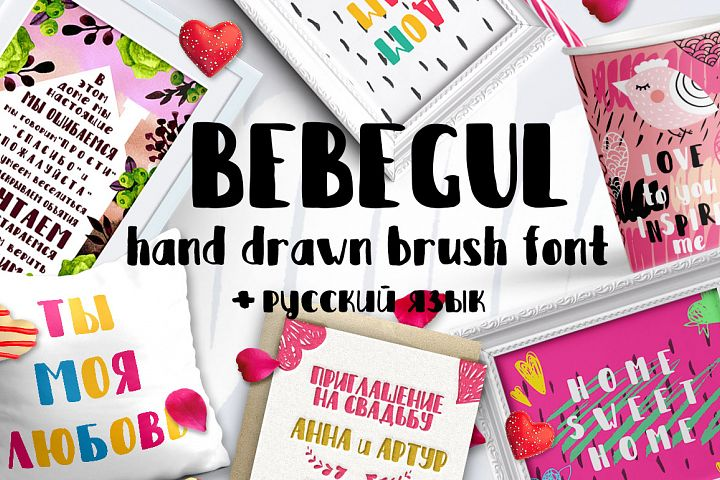 Bebegul-Hand drawn brush font