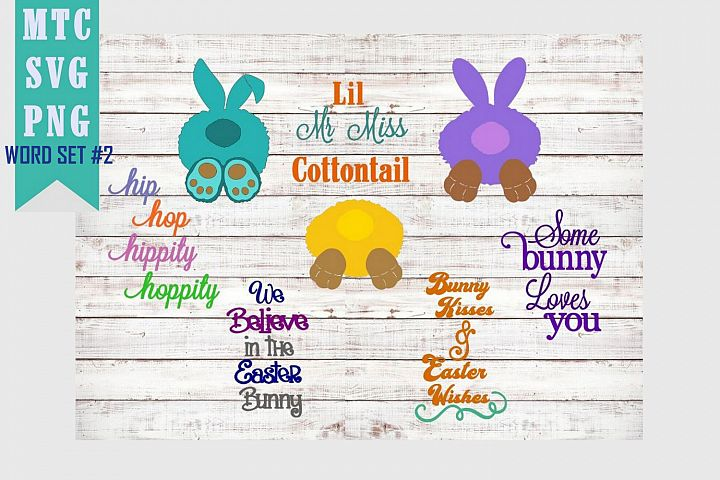 Easter Bunny Behinds with Sayings Set #2 SVG Cut File