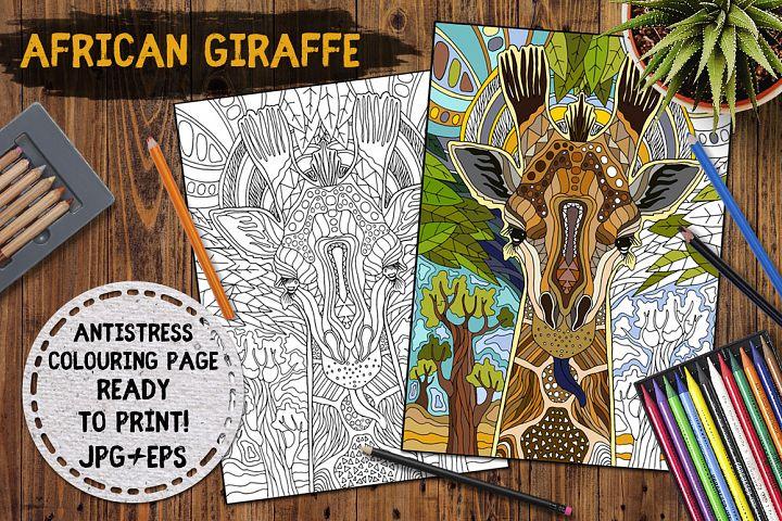 African Giraffe example