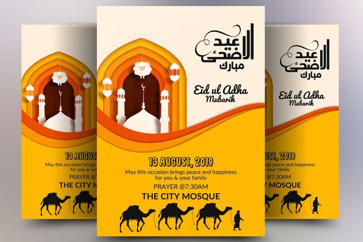 Eid ul Adha Flyer