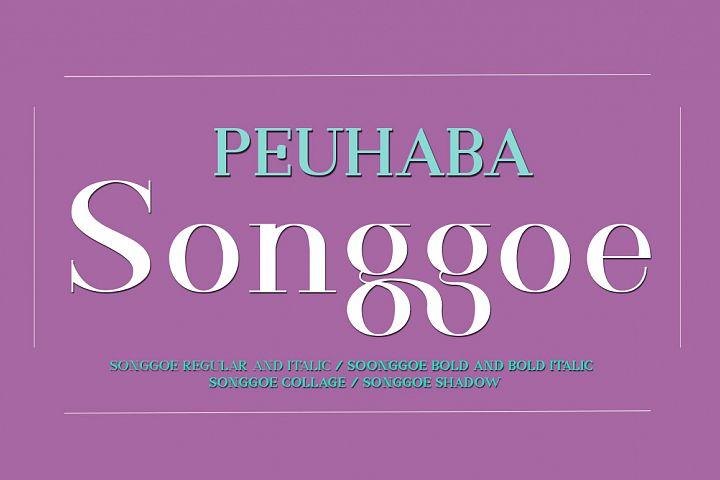 Peuhaba Songgoe