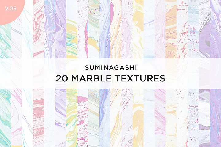Marble Paper Textures Vol.5