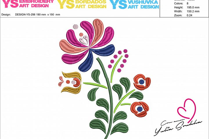 Flower JAZ embroidery design, 195 x 150.2 mm (7.6 x 6) embroidery matrix, different sizes embroidery design Embroidery matrix, Mexican design