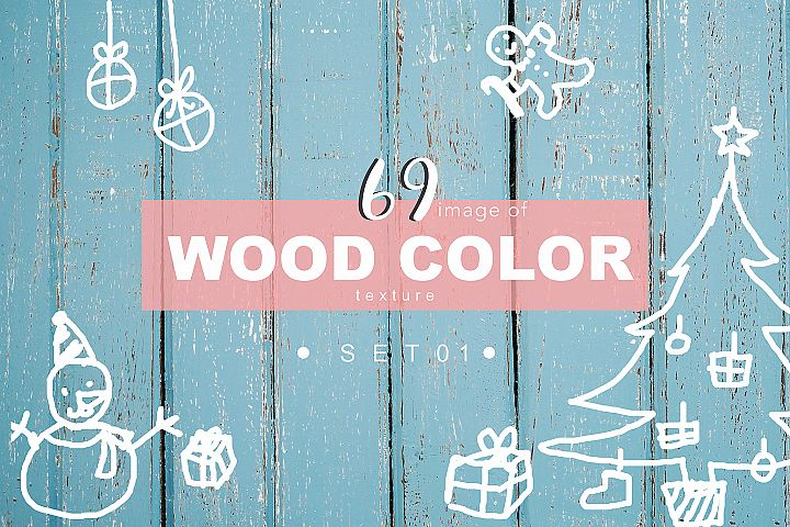 69 Wood Color Texture Background 01