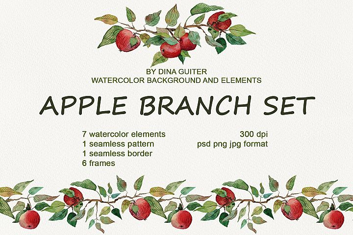 Watercolor Apple Brunch Collection