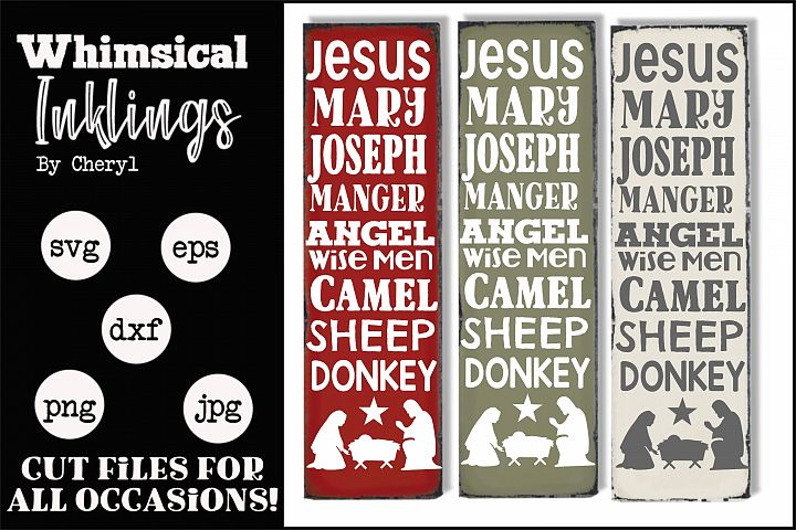 Vertical Nativity SVG
