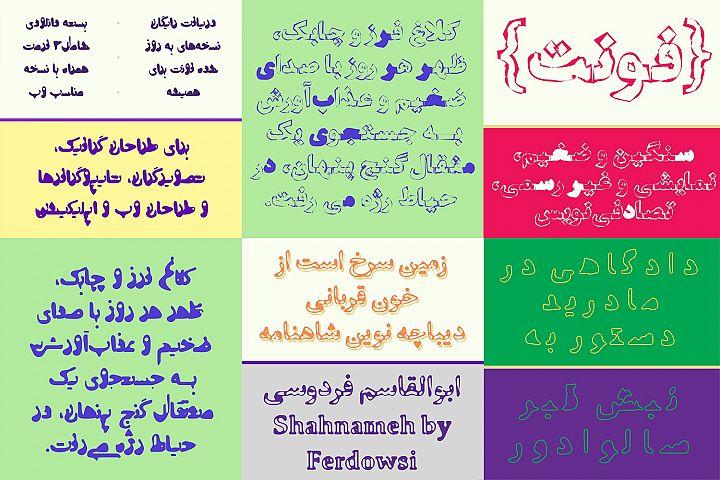 Bundle 4 Distorted Persian Arabic Fonts