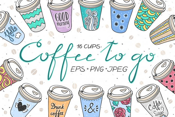Coffee To Go Paper Cups