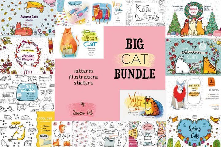 BIG CAT BUNDLE - 16 products in 1