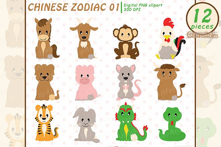 CHINESE ZODIAC clipart, Chinese New Year, Cute animals