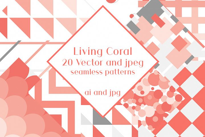Living Coral seamless patterns