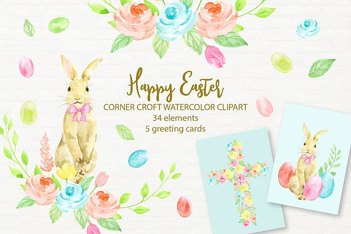Watercolor Illustration Happy Easter