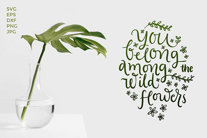 Cute quote in SVG+DFX+EPS+PNG