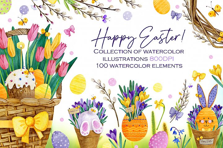 Watercolor Happy Easter Bunnies collection