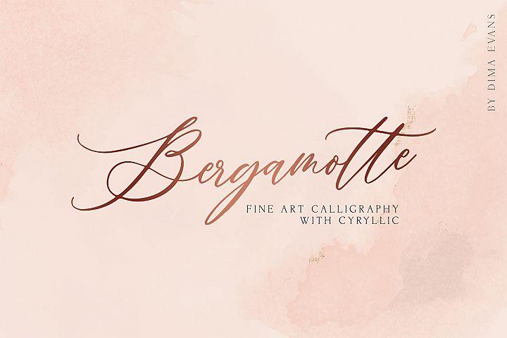 Bergamotte - Fine Art Calligraphy