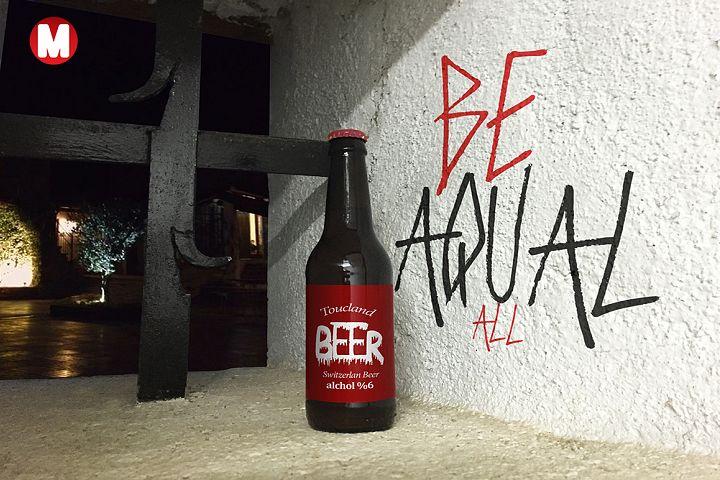 Be Aqual