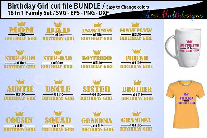 Birthday Girl family cut file svg bundle / Birthday svg cut