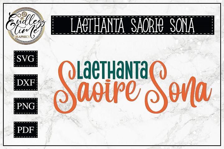 Laethanta Saore Sona SVG- Happy Holidays in Irish