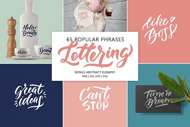 Popular phrases lettering set