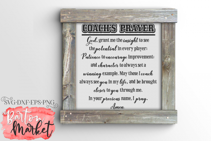 Coachs Prayer SVG DXF EPS PNG 1