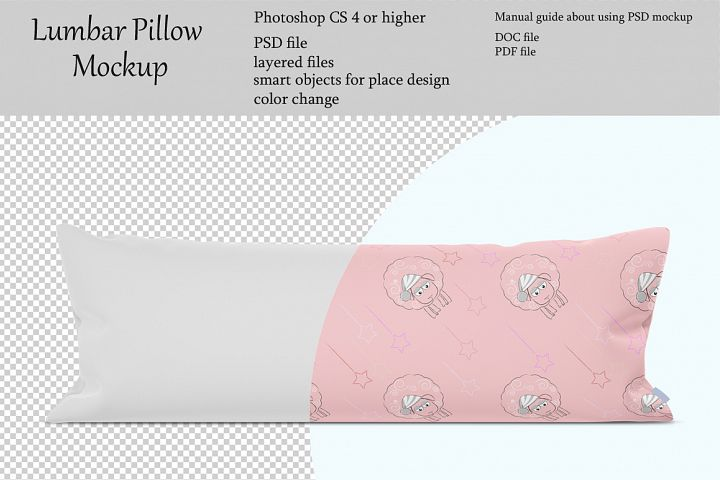 Lumbar pillow mockup. Front view. Product mockup.